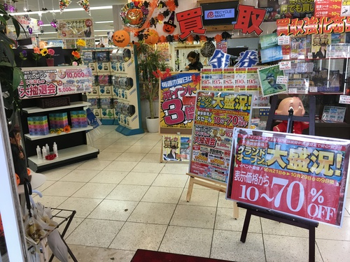 IMG_9592.JPGのサムネイル画像